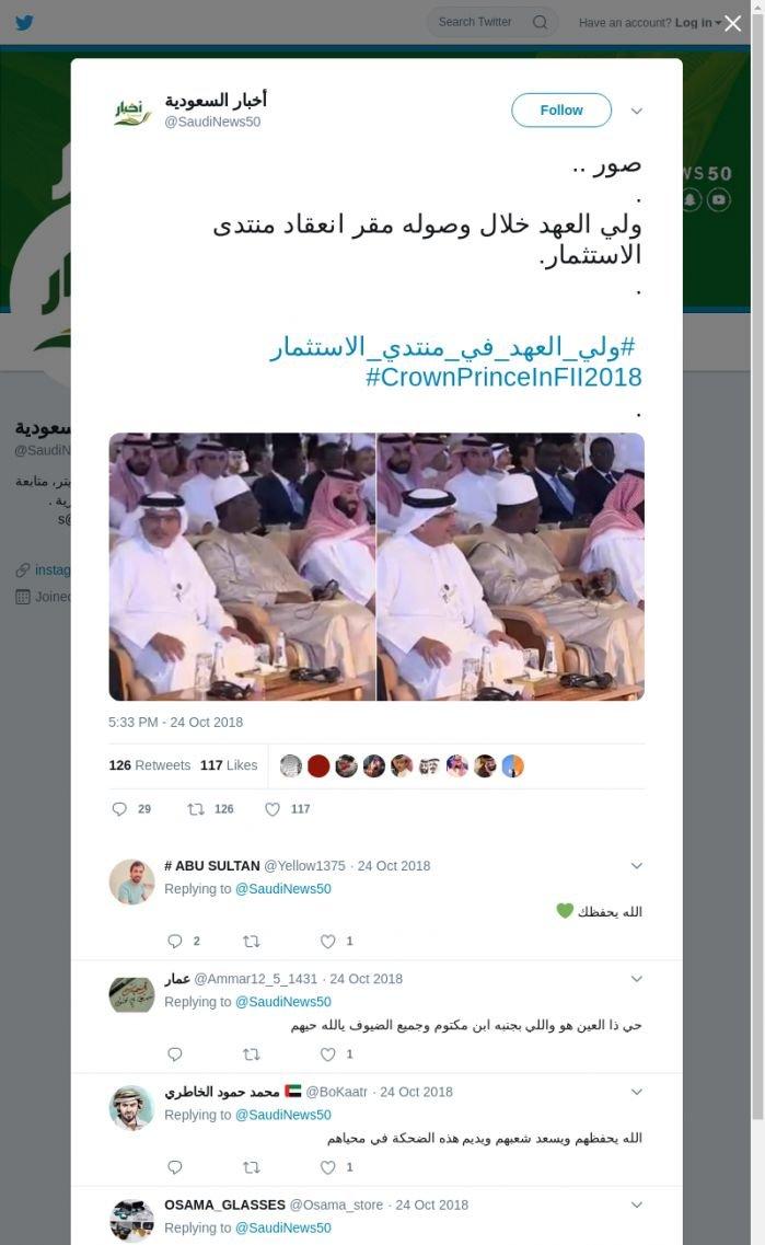لقطة لاول تغريدة في هاشتاق #CrownPrinceInFII2018