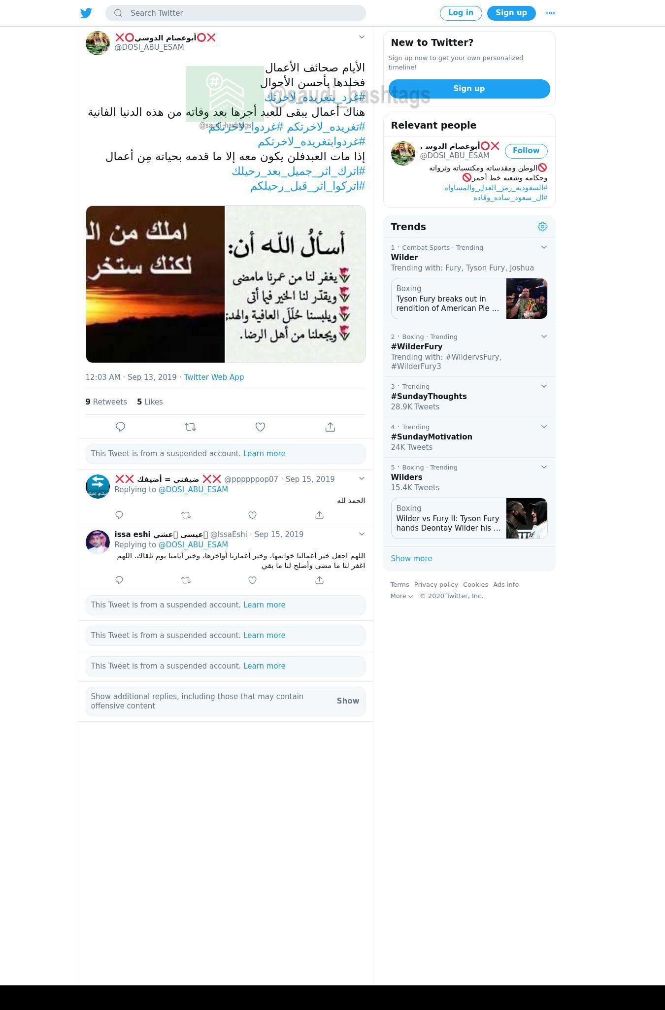 لقطة لاول تغريدة في هاشتاق #اتركوا_اثر_قبل_رحيلكم