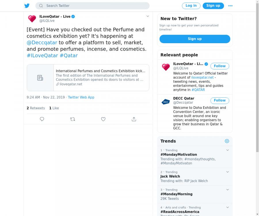 لقطة لاول تغريدة في هاشتاق #ILoveQatar