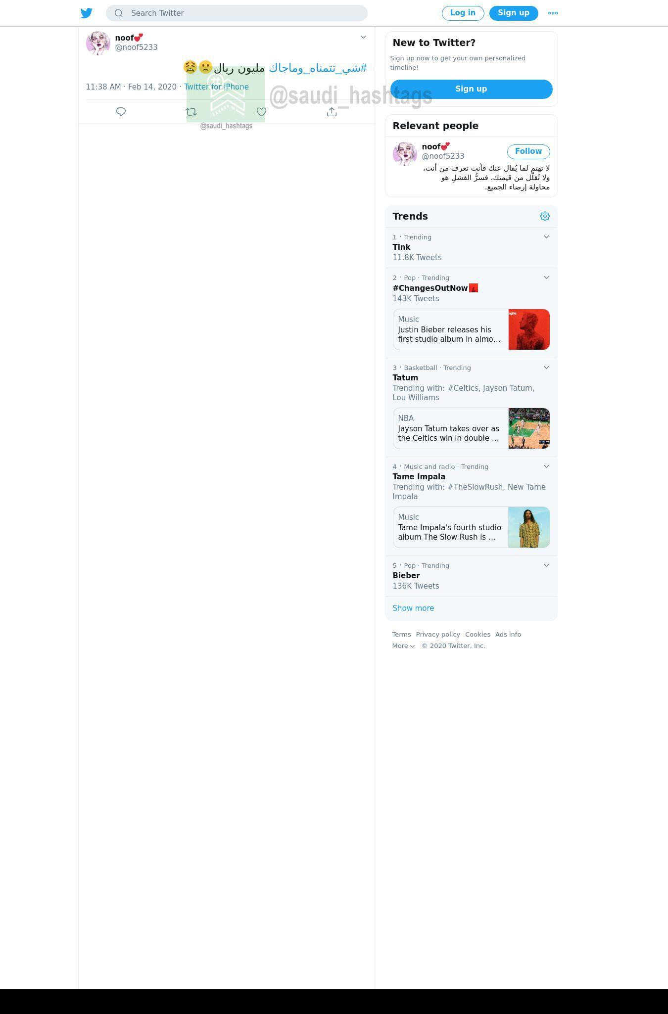 لقطة لاول تغريدة في هاشتاق #شي_تتمناه_وماجاك