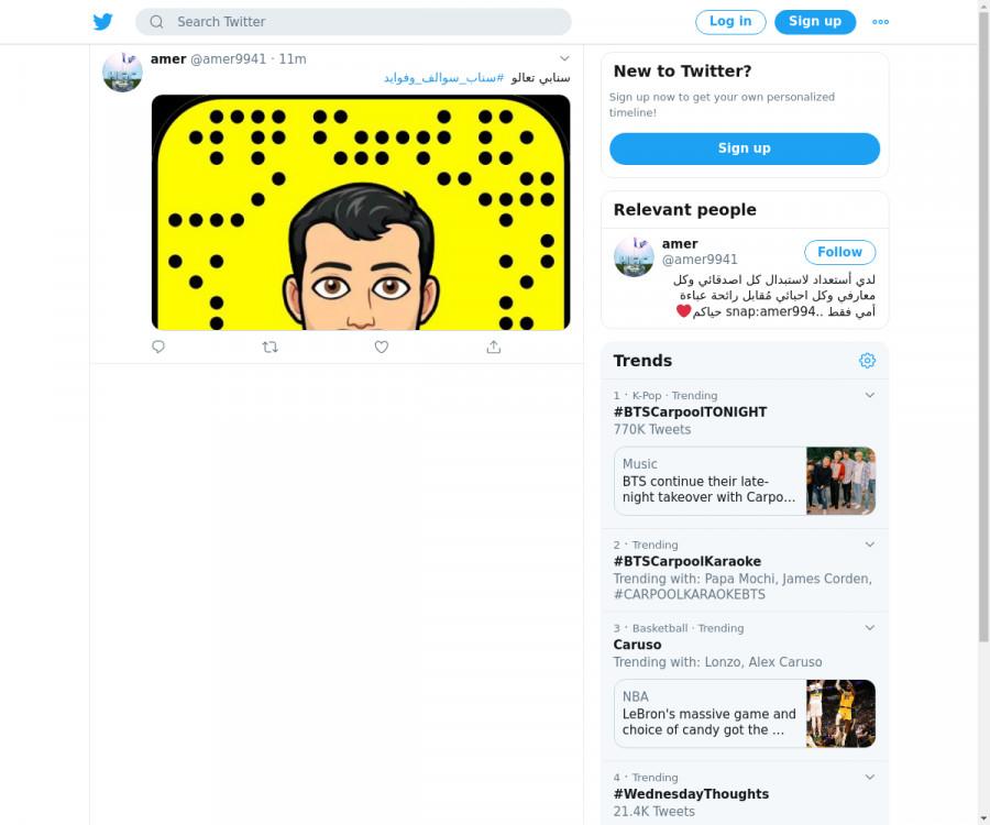 لقطة لاول تغريدة في هاشتاق #سناب_سوالف_وفوايد