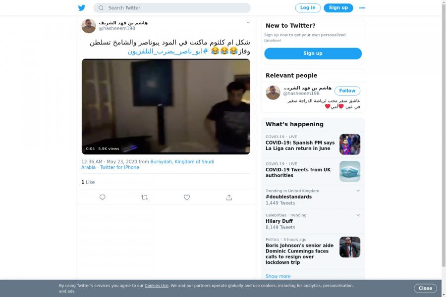 لقطة لاول تغريدة في هاشتاق #ابو_ناصر_يضرب_التلفزيون