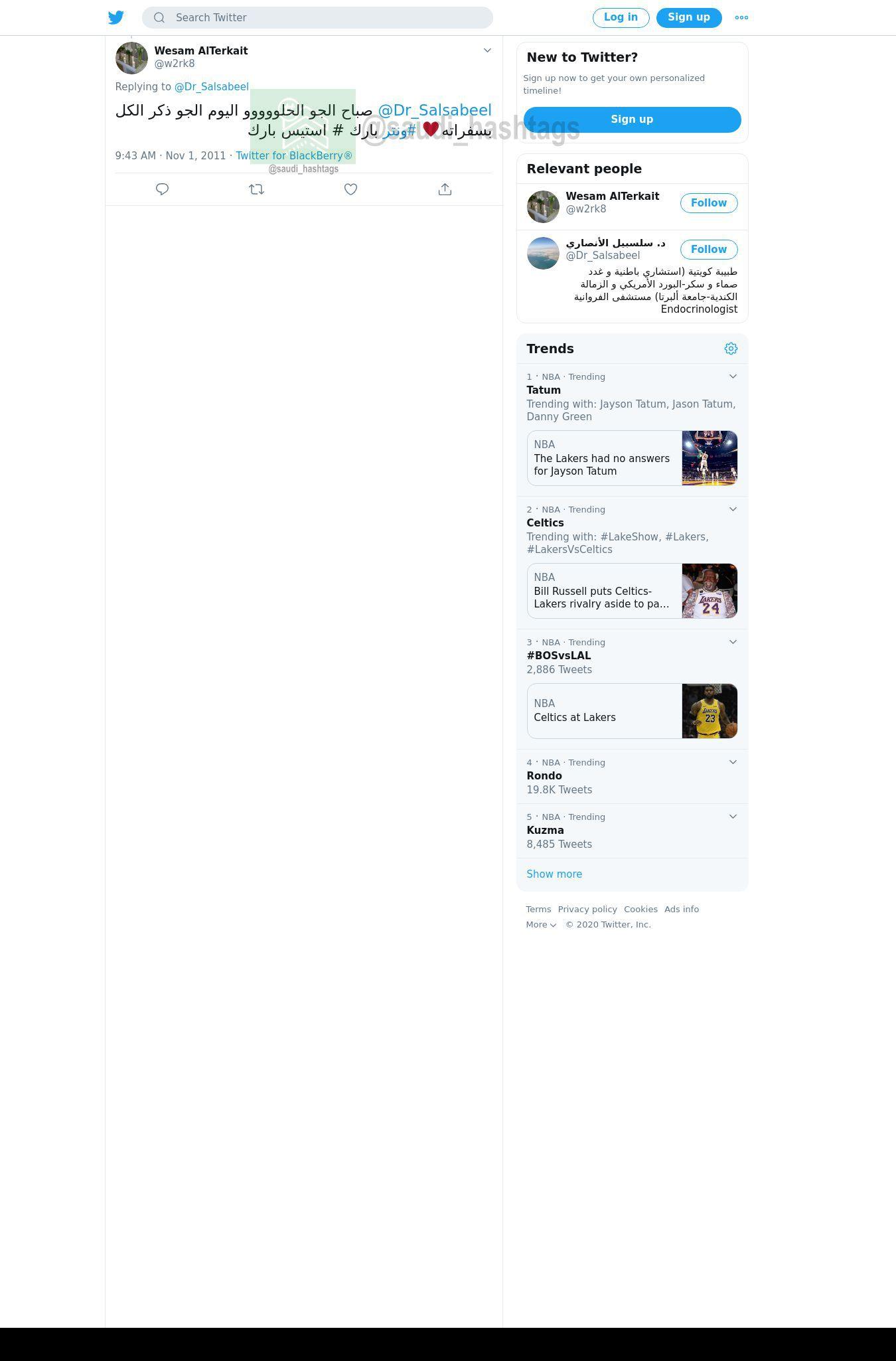 لقطة لاول تغريدة في هاشتاق #ونتر