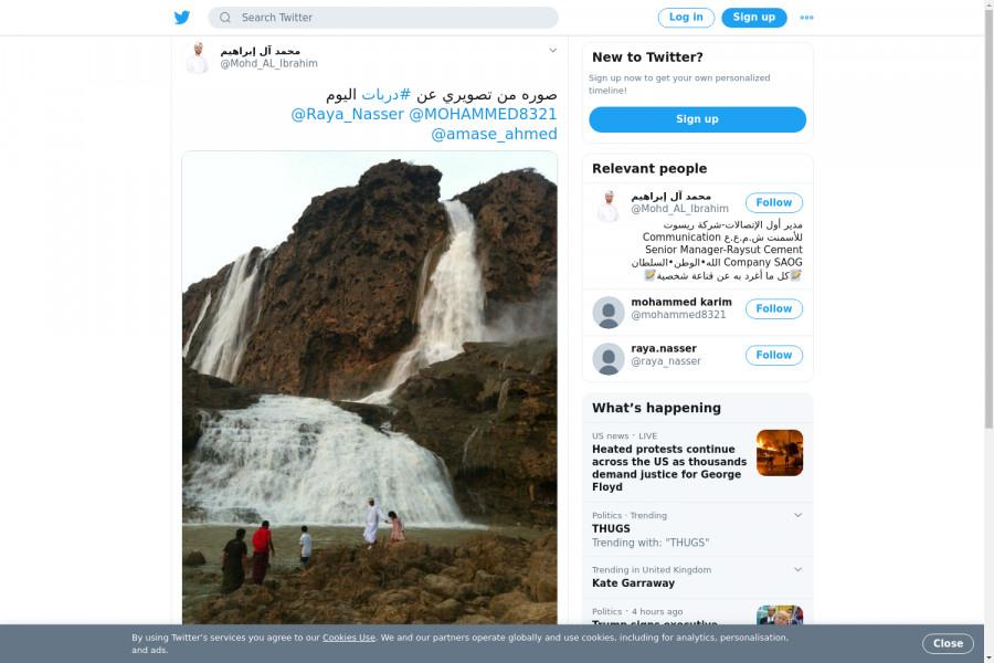 لقطة لاول تغريدة في هاشتاق #دربات