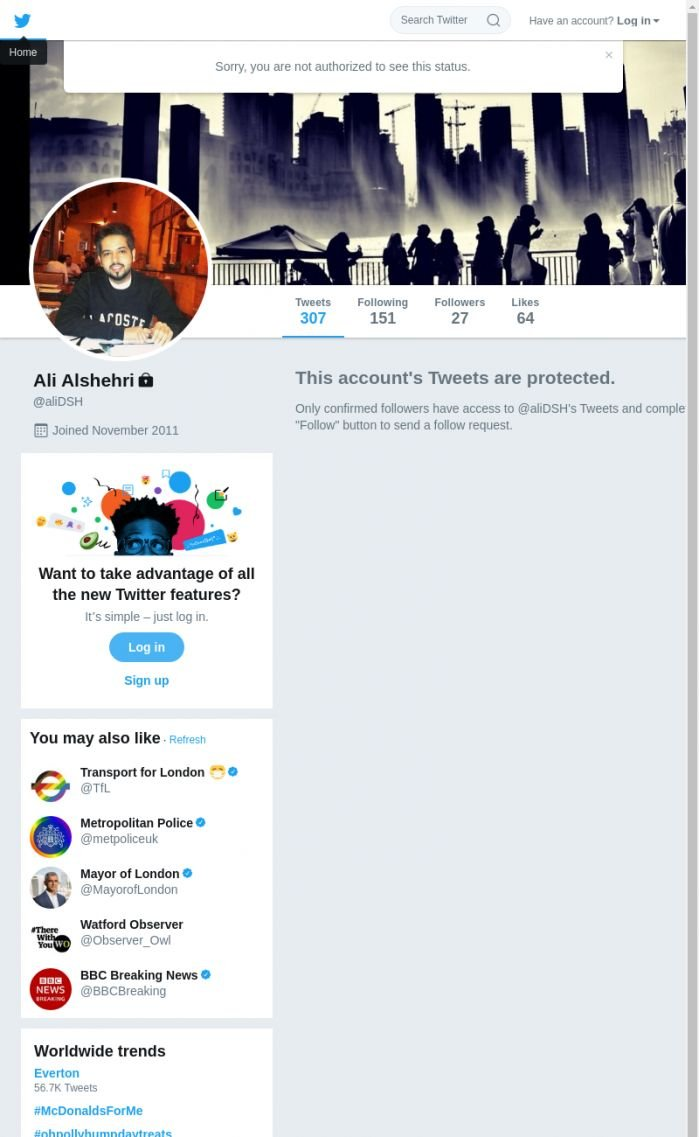 لقطة لاول تغريدة في هاشتاق #البنوك_السعوديه
