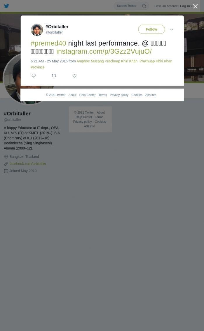 لقطة لاول تغريدة في هاشتاق #premed40