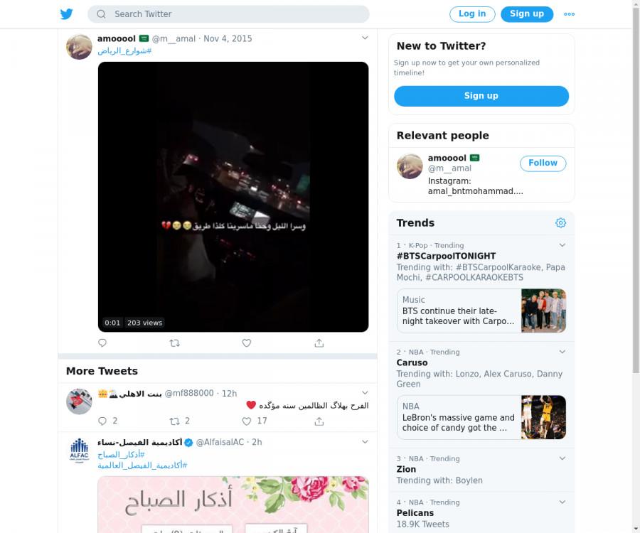 لقطة لاول تغريدة في هاشتاق #شوارع_الرياض