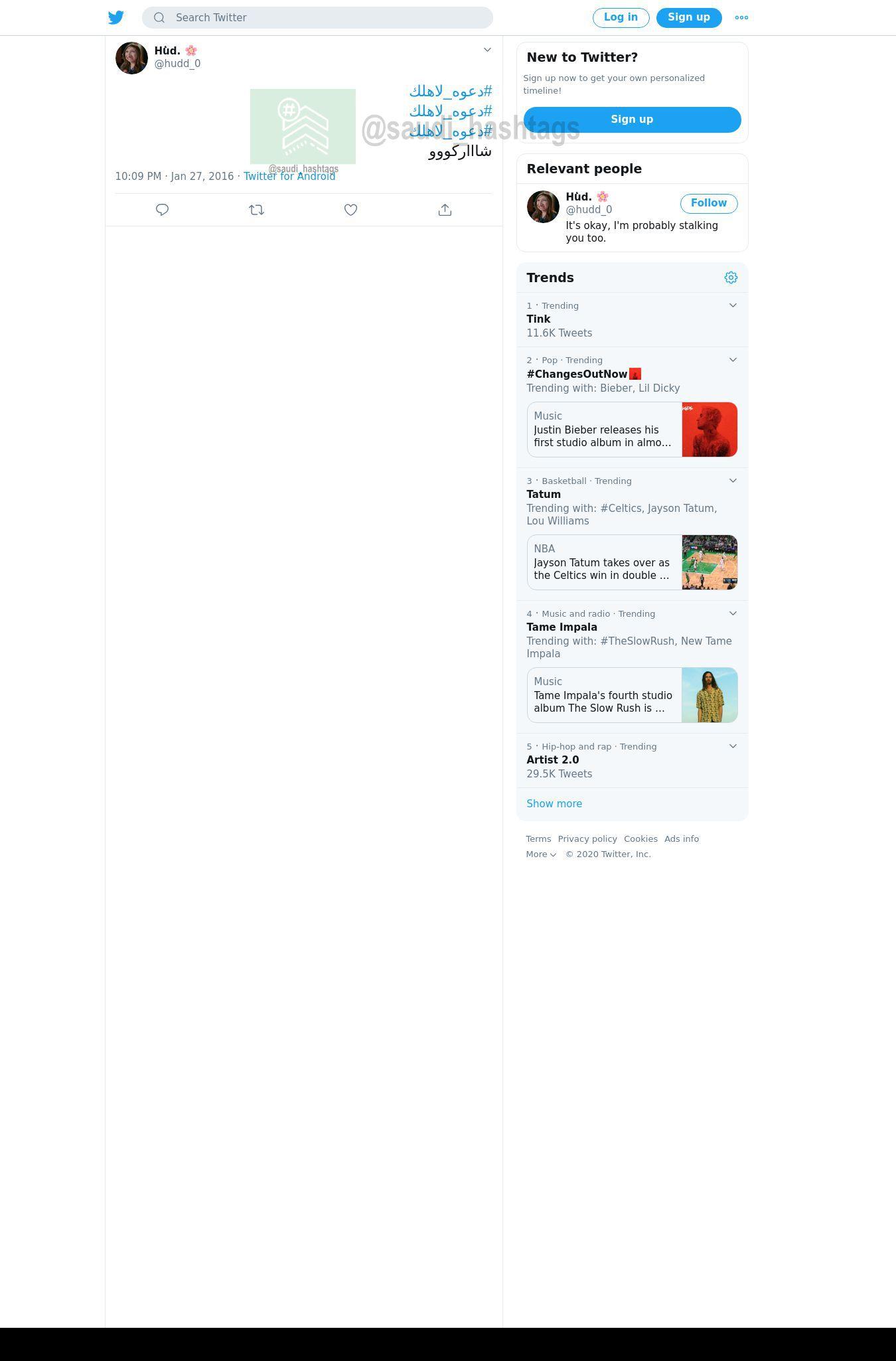 لقطة لاول تغريدة في هاشتاق #دعوه_لاهلك