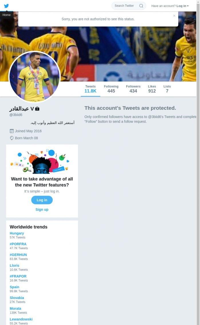 لقطة لاول تغريدة في هاشتاق #ابو_محمد_الراشد