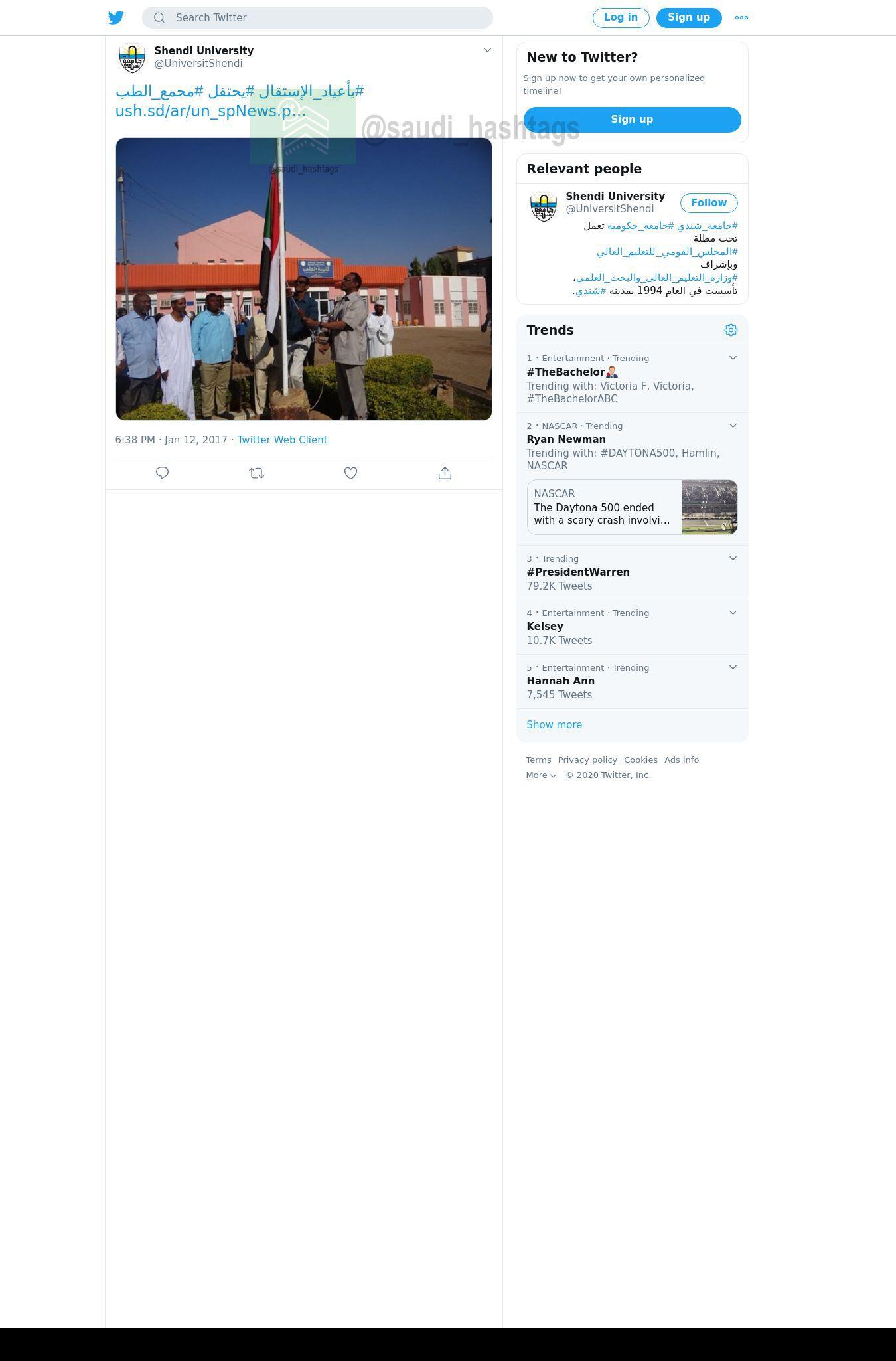 لقطة لاول تغريدة في هاشتاق #مجمع_الطب